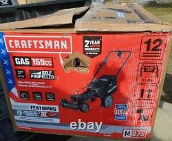 CRAFTSMAN M275 159-cc 21-in Self-Propelled Gas Lawn Mower Electric start NEW