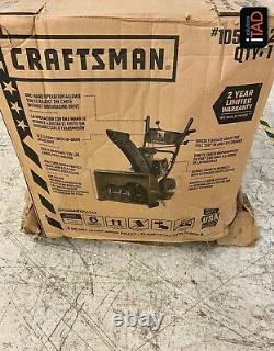 Craftsman SB450 26 in. Two-Stage Self-Propelled Gas Snow Blower w Electric Start