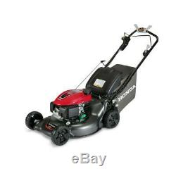 Honda Self Propelled Lawn Mower 21 in. Bagger Blade Brake Foldable Handle
