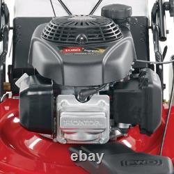 Toro Self Propelled Gas Lawn Mower, Honda Engine, Variable Speed, 22 in, Bagger